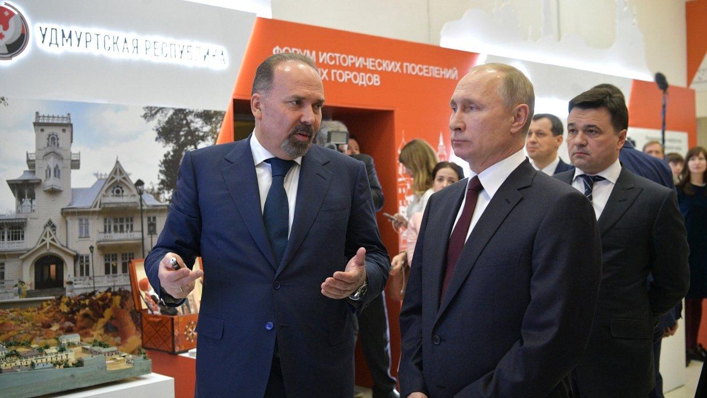 Путин на Форуме в Коломне